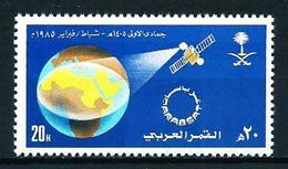Arabia Saudita Nº 598 En Nuevo - Arabia Saudita