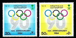 Arabia Saudita Nº 596/7 En Nuevo - Arabia Saudita