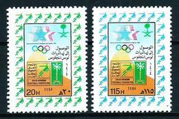 Arabia Saudita Nº 593/4 En Nuevo - Arabia Saudita