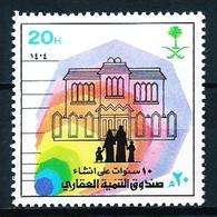 Arabia Saudita Nº 588 En Nuevo - Arabia Saudita