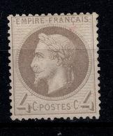 Lauré - YV 27B NSG (*) Pas Aminci Cote 95 Euros - 1863-1870 Napoleon III With Laurels