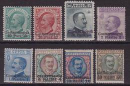 439 ** Costantinopoli 1909/11 – Soprastampati N. 20/27. Cert. Biondi. MNH - 11. Uffici Postali All'estero