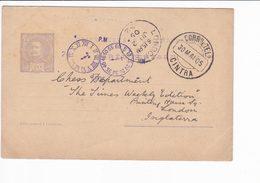 Portugal 1905 Cintra Sintra Postal Stationery 20 Reis Bilhete Postal UPU - Interi Postali