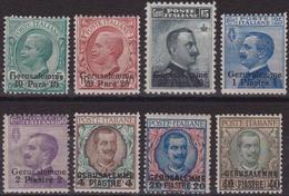 444 ** Gerusalemme 1909/11 – Soprastampati N. 1/8. Cert. Biondi. Cat. € 4500,00. MNH - 11. Uffici Postali All'estero