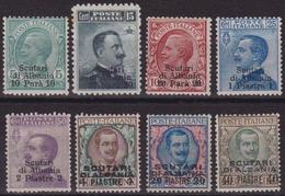447 ** Scutari D'Albania 1909/11 – Soprastampati N. 1/8. Cert. Biondi. MNH - 11. Uffici Postali All'estero