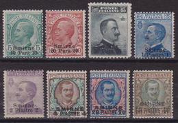 448 ** Smirne 1909/11 – Soprastampati N. 1/8. Cert. Biondi. Cat. € 700,00. MNH - 11. Uffici Postali All'estero