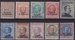 451 ** Tripoli Di Barberia 1909/11 – Soprastampati N. 1/10. Cert. Biondi. Cat. € 1375,00. MNH - 11. Uffici Postali All'estero