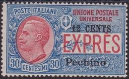 452 ** Pechino 1918 – Soprastampati Espresso N. 2. Cert. Biondi. Cat. € 600,00. MNH - 11. Uffici Postali All'estero
