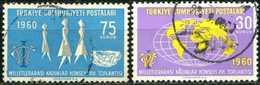 TURKEY 1960 - Mi. 1767-68 O, 16th Women's International Council Meeting - 1921-... Republik
