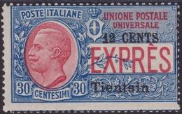 454 ** Tientsin 1918 – Soprastampati Espresso N. 2. Cert. Biondi. MNH - 11. Uffici Postali All'estero