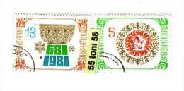 BULGARIA / Bulgarie 1980 New Year 2 V – Used/oblit.(O) - Bulgarie