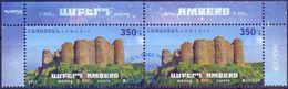 Used Armenia 2017, Europa - Castels And Forts, Amberd X-XIIIc 2V. - Armenia
