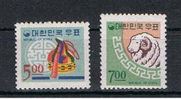 COREA  DEL  SUD:  1966  NATALE  -  S. CPL. 2  VAL. N. -  YV/TELL. 446/47 - Corea Del Sud