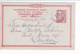 Ellas Greece Grecia Postal Stationery 10 - Interi Postali