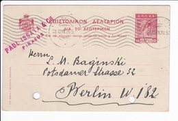 Ellas Greece Grecia Postal Stationery 10 Piraeus 1920 - Interi Postali