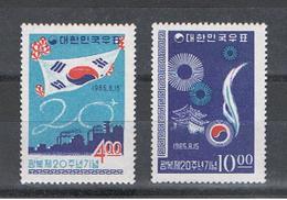 COREA  DEL  SUD:  1965  ANNIVERSARIO  DELLA  LIBERAZIONE  -  S. CPL. 2  VAL. N. -  YV/TELL. 385/86 - Corea Del Sud