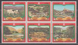 Oman - Correo Yvert 394/9 ** Mnh  Castillos - Oman