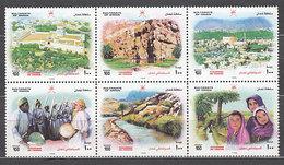 Oman - Correo Yvert 407/12 ** Mnh  Paisaje - Oman