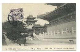 CHINE - TUNG-LING - Tombeaux Impériaux De L'Est -  (près PEKIN) - CPA - Chine
