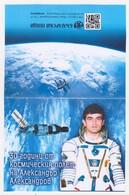 "2018 SPACE - Station ""MIR"". Astronaut - A. ALEKSANDROV – Special Issue   Bulgaria/Bulgarie - Bulgarie"
