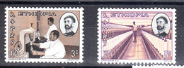 "Etiopia - 1965. Industria E Laboratorio Tessile. ""Textile Industry And Laboratory"": The Two Stamps Of The Series MNH - Professioni"