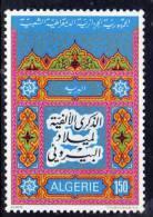 Algérie N ° 583  XX Millénaire De La Naissance De Biruni, Médecin, Astronome Et Mathématicien  Sans Charnière TB - Algérie (1962-...)