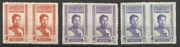 INDOCHINE N° 224 225 226 En Paire - NEUFS - Indochine (1889-1945)