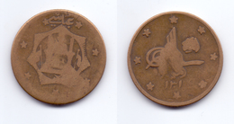 Afghanistan Abbasi-20 Paisa 1301 (1922) (KM#883) - Afghanistan
