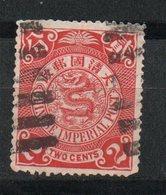 China. 1898. Chinese Imperial Post - China