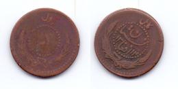 Afghanistan 5 Pul 1935 (1314) KM#929 - Afghanistan