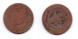 Afghanistan 10 Pul 1925 (1304) KM#907 - Afghanistan