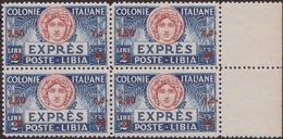 533 ** Libia 1933 Espresso N. 13 In Blocco Da Quattro. Cert. Diena. Cat. € 4000,00.MNH - Libia