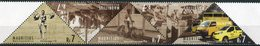 """MAURICE / MAURITIUS  2013  MNH  -   """" HISTOIRE TRANSPORT COURRIER / MAIL CONVEYANCE """"    -   5  VAL - Maurice (1968-...)"""