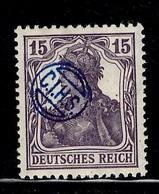 Haute-Silésie C.I.H.S. Michel N° 7 Neuf ** MNH. Signé Haertel. TB Et Rare! A Saisir! - Silésie (Haute & Orientale)
