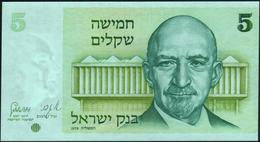 ISRAEL - 5 Sheqalim 1978 UNC P.44 - Israel