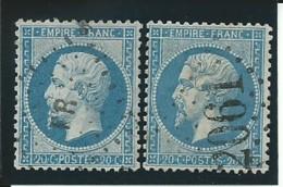 FRANCE: Obl., N° YT 22 X 2, Bleu, Belles Obl., TB - 1862 Napoleon III