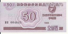 COREE DU NORD 50 CHON 1988 UNC P 34 - Corée Du Nord