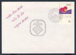 Israel 1989 Cover Brief Enveloppe - Feast Of Hannukkah, 23-30.12.89 - Israel Stamp Week / Chanoeka / Hanoucca / Chanukka - Joodse Geloof