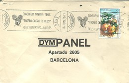 POSTMARKET ESPAÑA 1975 - Tenis