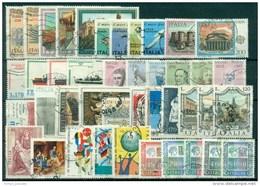 ITALIA -  REPUBBLICA  - ANNATA COMPLETA 1978 USATI  LUSSO - Annate Complete
