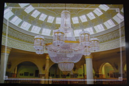 Russia. Chechnya.  Chechen Republic  - Modern Postcard - Kadyrov Museum - Tsjetsjenië