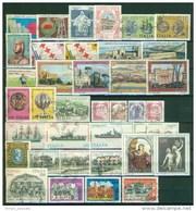 ITALIA -  REPUBBLICA  - ANNATA COMPLETA 1980 USATI  LUSSO - Annate Complete