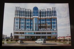 Russia. Chechnya.  Chechen Republic  - Modern Postcard - National Library - Tsjetsjenië