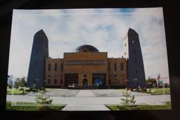 Russia. Chechnya.  Chechen Republic  - Modern Postcard - National Museum - Tsjetsjenië