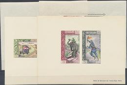 ** 1962, Phila-Ausstellung Vientiane, 4 Verschied. Postfrische Blocks, Mi. Ca. 400.- (Michel: Bl.29-30 A,B) - Laos
