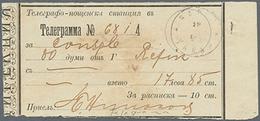 Beleg 1885, Aufgabeschein Für Ein Telegramm Mit K1 Von Varna - Bulgarie