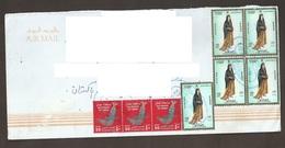 Gulf Arab Oman 1989 Omani Costumes Culture Woman Dress Women Femme Fashion Costume Mode Southern Region Mi 334 YV 317 - Oman