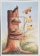 Tanzania 1996 Mushrooms S/S - Tanzania (1964-...)