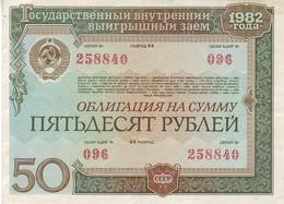 (Billets). Russie Russia URSS USSR State Loan Obligation 50 R 1982 N° 258840 - Russia