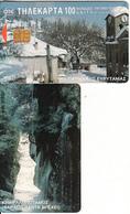 GREECE - Krikello Eyrytanias, 12/97, Used - Griechenland